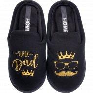Туфли домашние мужские, 04Т-102, размер 40-41.