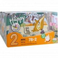 Подгузники гигиенические «Bella Baby Happy mini» 78 шт x 2 уп.