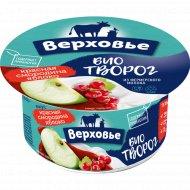 Биотворог «Верховье» с красной смородиной и яблоком, 4.2%, 140 г.