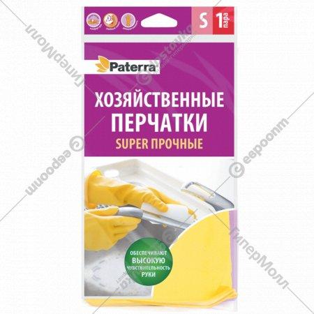 Перчатки резиновые «Paterra» размер S.
