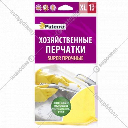 Перчатки резиновые «Paterra» размер ХL.