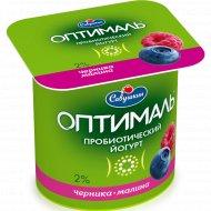 Йогурт «Оптималь» черника-малина, 2%, 150 г.