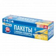 Пакеты для замораживания «Paterra» с застежкой-слайдером, 20 шт