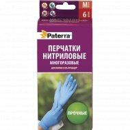 Перчатки нитриловые «Paterra» универсальный размер, 6 шт.