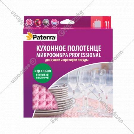 Полотенце кухонное «Paterra» микрофибра для стекла и посуды 50x40 см.