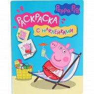 Раскраска с наклейками «Свинка Пеппа».