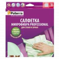 Салфетка микрофибра «Paterra Professional» для стекол, 35x35 см.