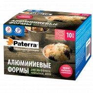 Формы алюминиевые «Paterra» для маффинов, V=120 мл, 10 шт.