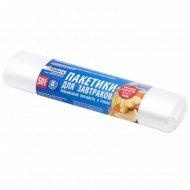 Пакеты для завтраков «Paterra» 18х28см, 50 шт.