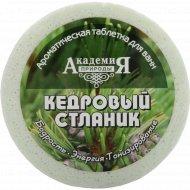 Ароматическая таблетка для ванн «Академия природы» 100 г.