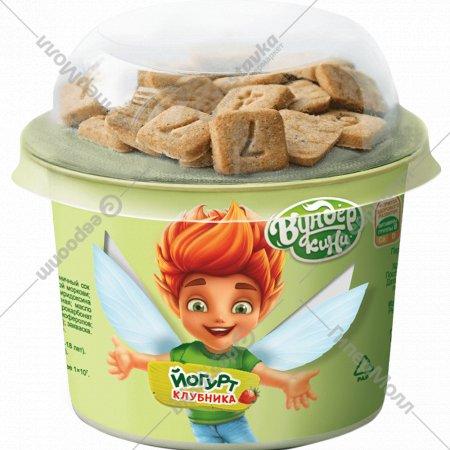 Йогурт «Клубника» с печеньем сливочно-гречневым, 2.5%, 108 г.