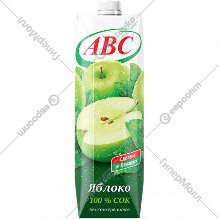 Сок «АВС» яблочный, 1 л.