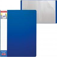 Папка А4 с 30 карманами с карманом на корешке, синяя.
