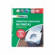 Покрытия защитные на унитаз «Paterra» 42.5х36 см, 10 шт.