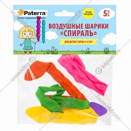 Воздушные шарики «Спираль» разноцветные, 5 шт.