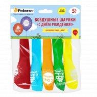 Воздушные шарики «С днем рождения!» разноцветные, 30 см, 5 шт.