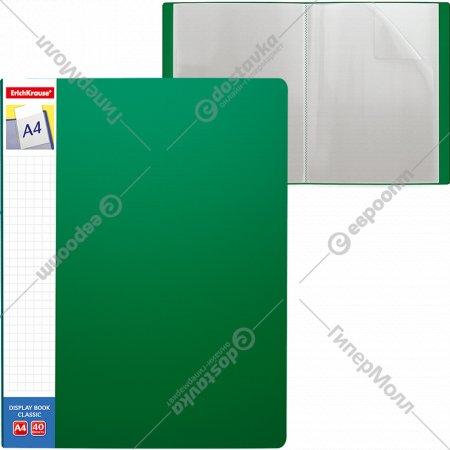 Папка А4 с 40 карманами с карманом на корешке, зелёная.