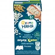 Каша «Фруто Няня» молочно-рисовая, 200 г