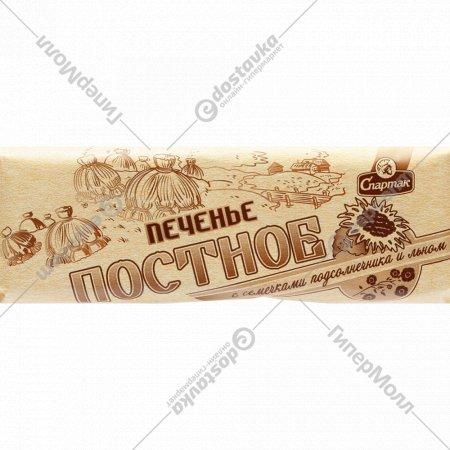 Печенье «Постное» с семечками подсолнечника и льном, 220 г.