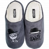 Туфли домашние мужские, 04Т-104, размер 42-43.