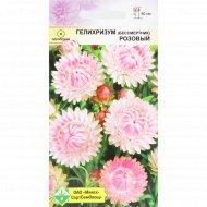 Гелихризиум прицветниковый «Розовый» 0.2 г.