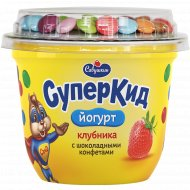 Йогурт «Суперкид» клубника-конфеты, 103 г.