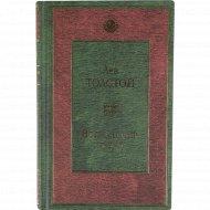 Книга «Война и мир». Том III-IV Толстой Л. Н.