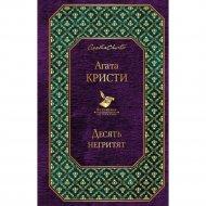 Книга «Десять негритят» Кристи А.