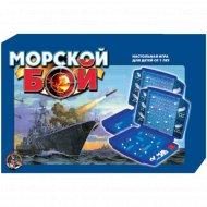 Морской бой - 1.