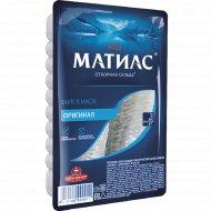 Филе сельди «Матиас» деликатесное оригинальное 250 г.
