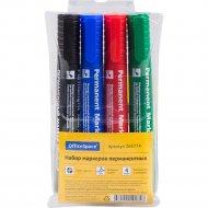 Набор маркеров перманентных «8004» 4 цвета.