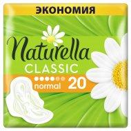 Гигиенические прокладки «Naturella» Classic Camomile Normal Duo,20 шт.