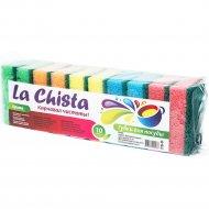 Губки для посуды «La Chista» прима, 10 шт.