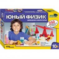 Набор игровой «Юный физик» Домашняя лаборатория, 76093