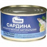 Рыбные консервы «7 морей» Сардина 230 г.