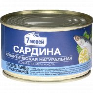 Рыбные консервы «7 морей» сардина, 230 г.