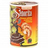 Оливки «Senorita» с креветкой, 280 г.