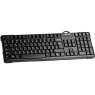 Клавиатура «A4Tech» KR-750