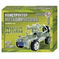 Конструктор металлический «Джип» 383 элемента.