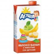 Сок «Агуша» яблоко/банан, 500 мл.