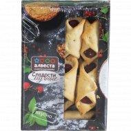 Сладости мучные «Купельки со вкусом брусники» 250 г.