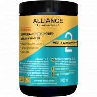 Маска-кондиционер «Alliance Professional» Micellar Expert, 490 мл