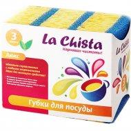 Губки для посуды «La Chista» люкс, 3 шт.
