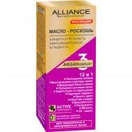 Масло-роскошь «Alliance Professional» Argan Expert 12в1, 50 мл