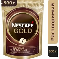 Кофе растворимый «Nescafe» Gold, с добавлением молотого, 500 г.