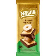 Шоколад тёмный и белый «Nestle» с фундуком, 85 г.