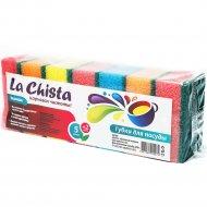 Губки для посуды «La Chista» эконом, 5+2 шт.