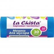 Мешки для мусора «La Chista» повышенной прочности, 30 шт.