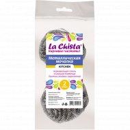 Мочалка металлическая «La Chista» 2 шт.