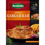 Приправа «Avokado» кавказская, 25 г.